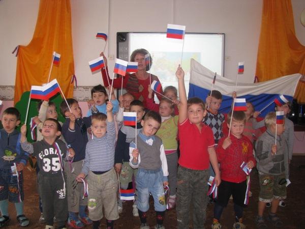флаг детского сада